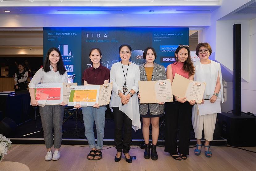 TIDA Thesis Award 2016