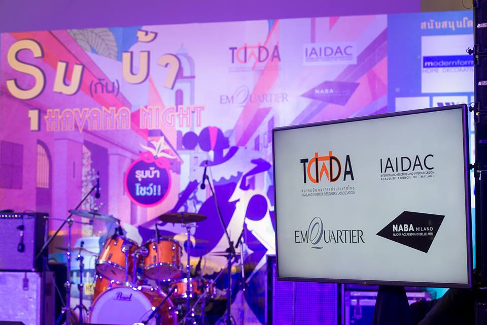 TIDA Thesis Award 2017 (ประกาศผล) & TIDA Night 2017
