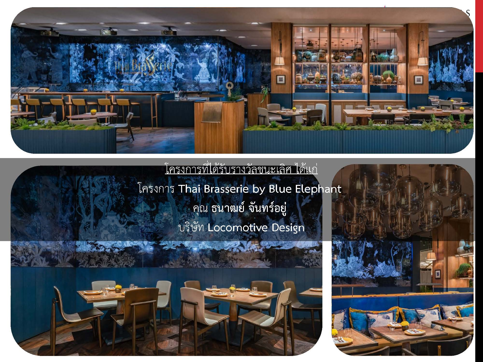 Inspire in Style, The Interior Design Competition 2019