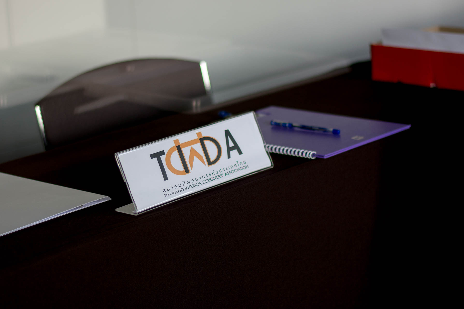 TIDA Thesis Awards 2017 (รอบตัดสิน : นำเสนอผลงานผู้เข้ารอบสุดท้าย)