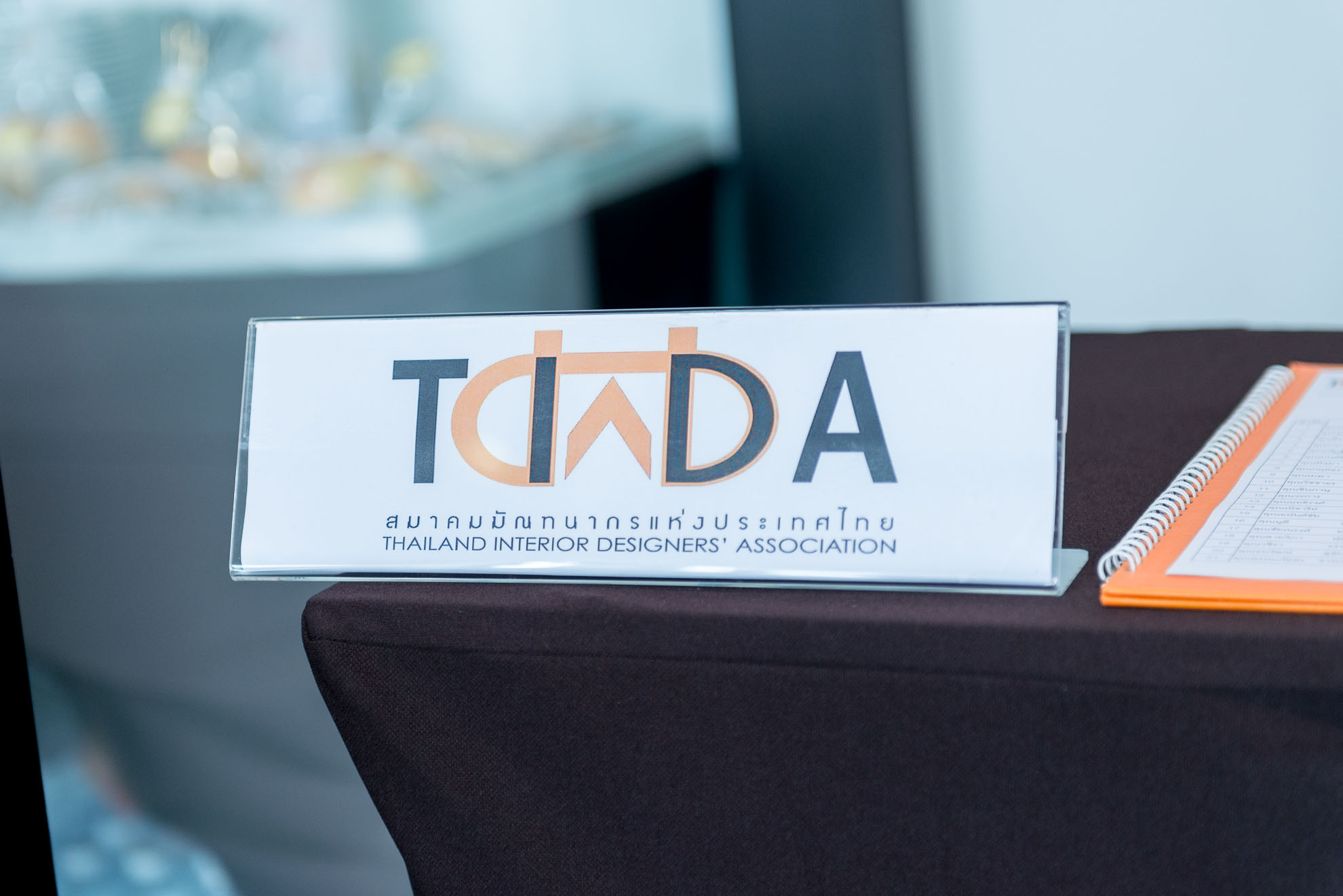 TIDA Thesis Awards 2018 (รอบตัดสิน : นำเสนอผลงานผู้เข้ารอบสุดท้าย)