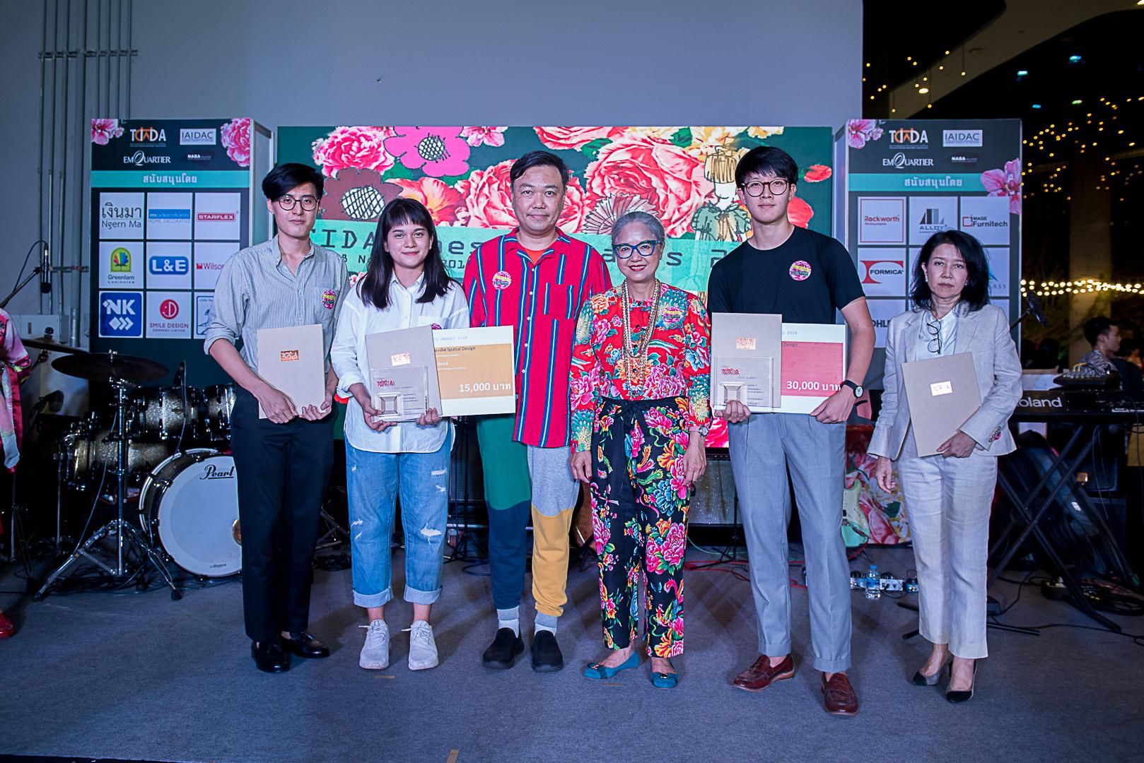 TIDA Thesis Award 2018 (ประกาศผล) & TIDA Night 2018