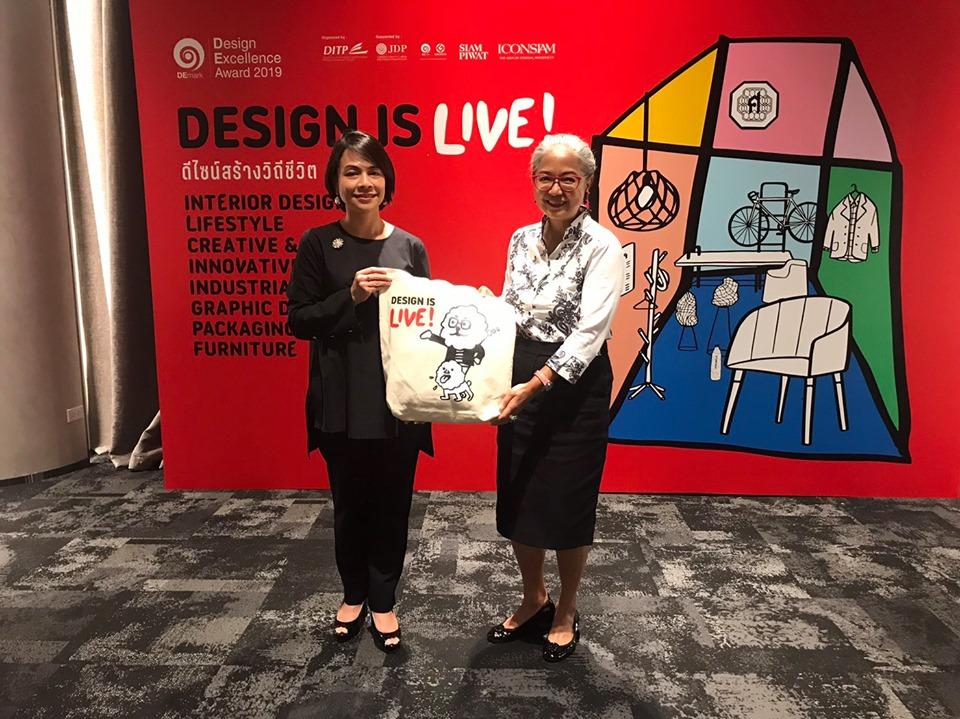 Design Excellence Award 2019 (DEmark)